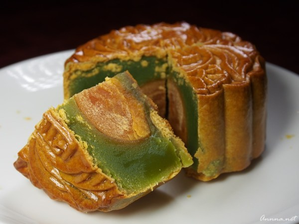 Eastin Hotel Ee Chinese Mooncake (16)