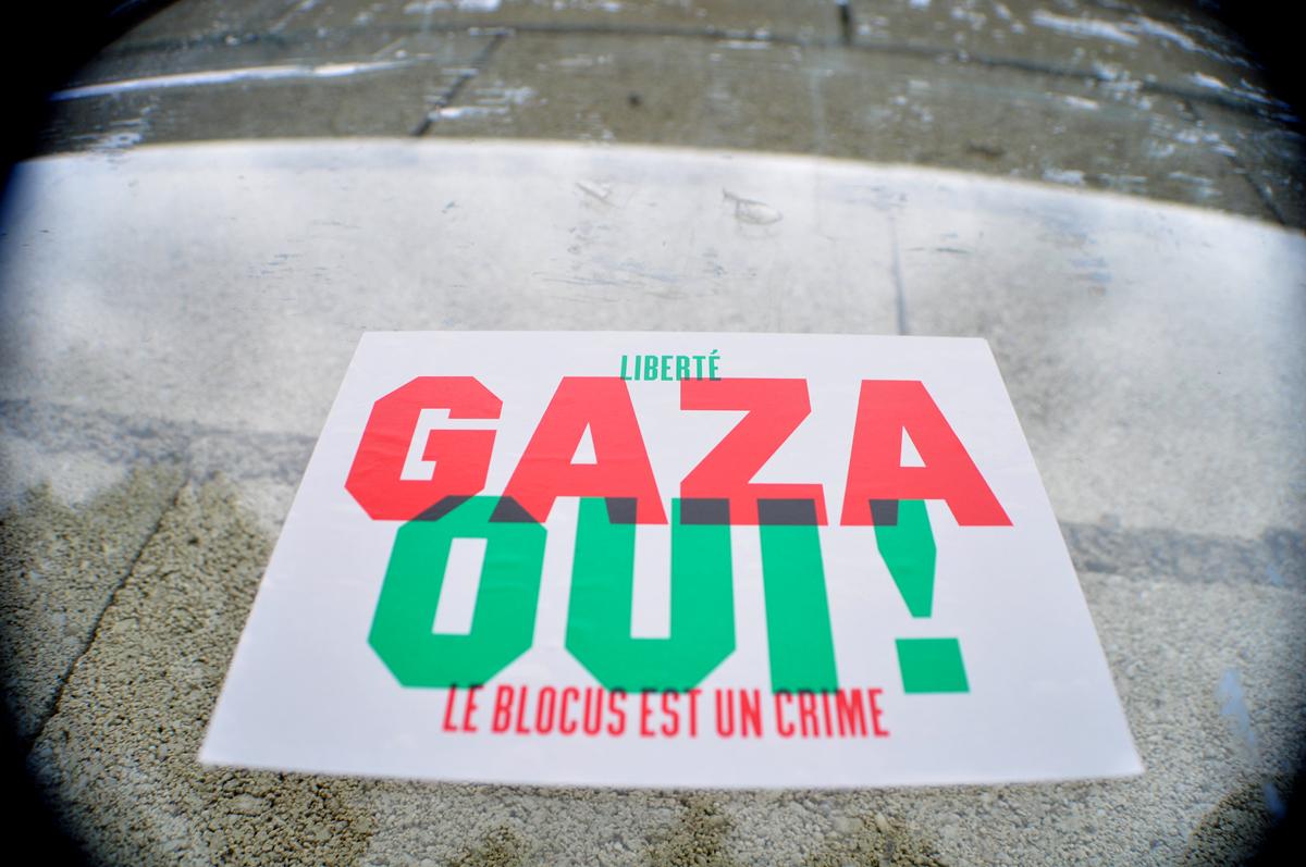 LIBERTÉ GAZA OUI !
