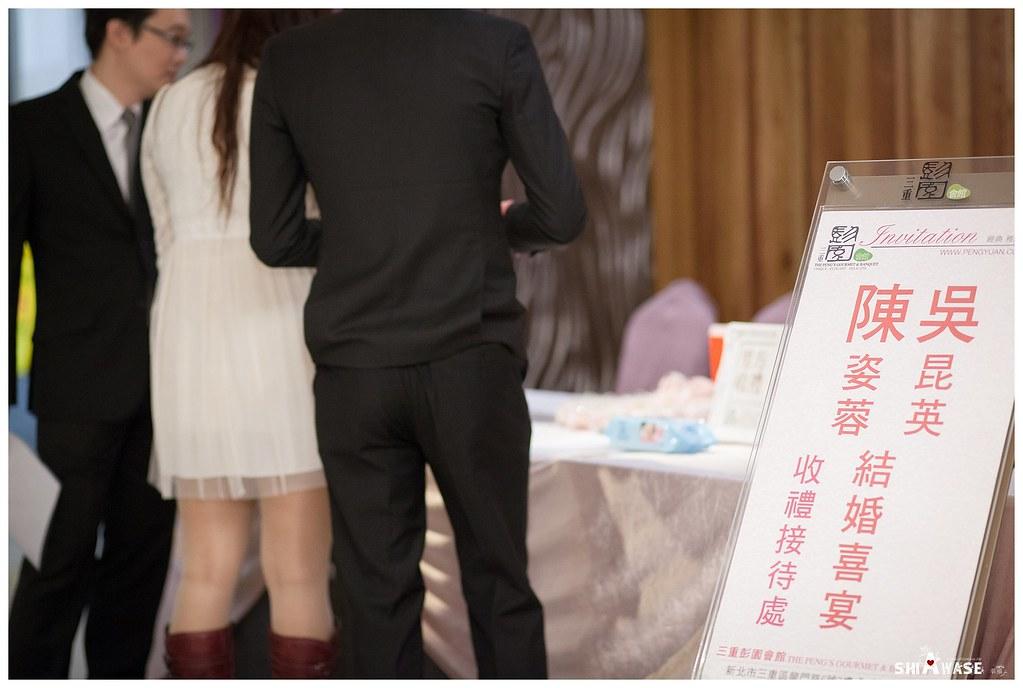 昆英&姿蓉婚禮紀錄_004