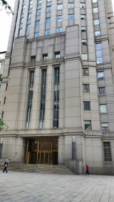 Moynihan Courthouse, SDNY