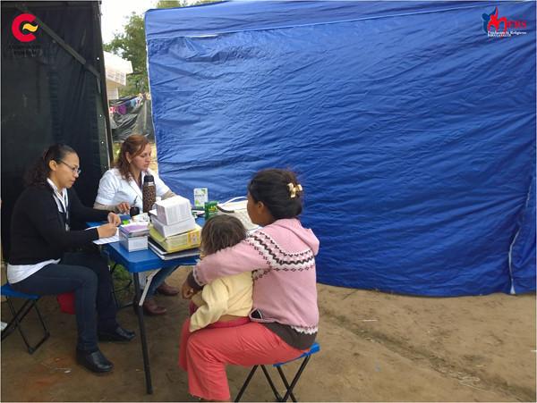 """Paraguay: Acercando la Salud """"Atención Médica Extramuros"""""""