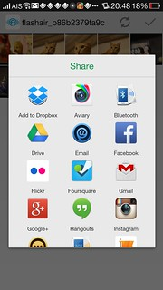 อยากแชร์รูปไปที่ App อะไร ก็เลือกได้ (สำหรับระบบปฏิบัติการ Android)