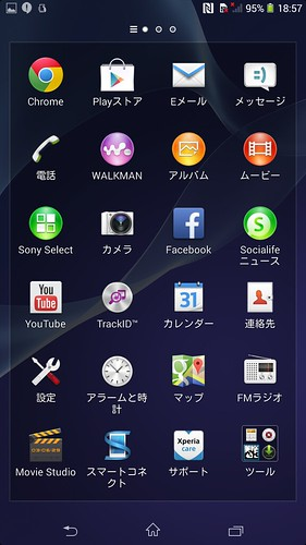 Screenshot_2014-05-25-18-57-19