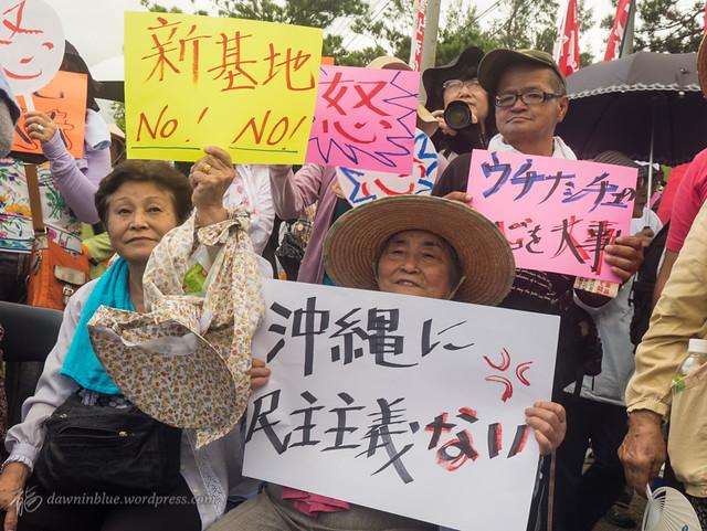 Democracy no longer exists in Okinawa!