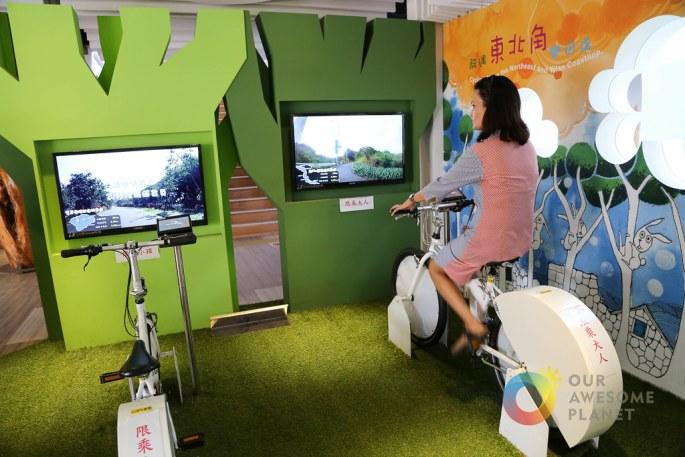 Fulong Visitor Center-6.jpg