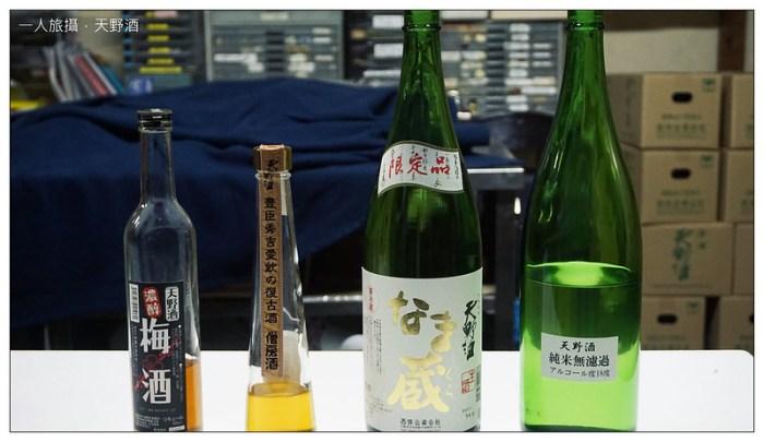 天野酒 16