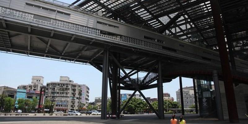 宜蘭「羅東文化工場」:好似可以一層又一層地往上蓋(9.11ys)