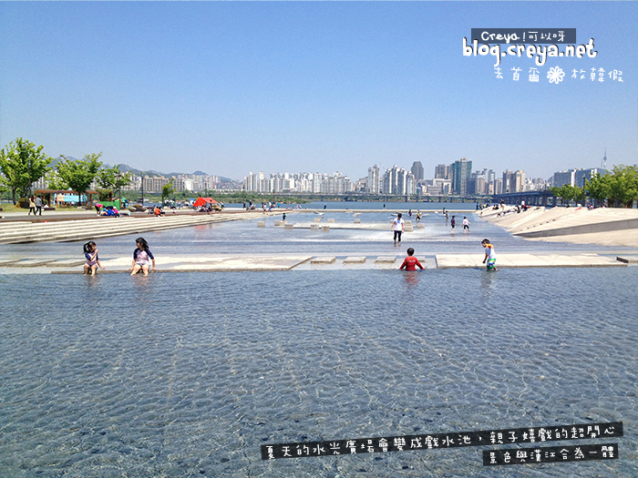 【20140921】| 去首爾放韓假| 怎麼遊汝矣島漢江公園?介紹你這款-跑步,快又有趣! 水光廣場 水簾廣場
