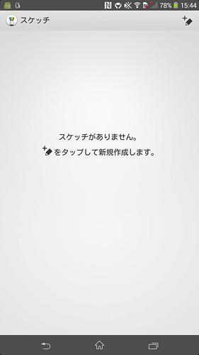 Screenshot_2014-05-31-15-44-16
