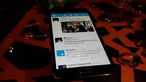 ถ่ายด้วย Samsung Galaxy Mega 2
