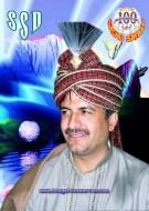 Sain Sadhram Sahib_v (54)