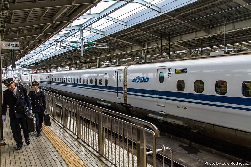 Serie N700 de shinkansen