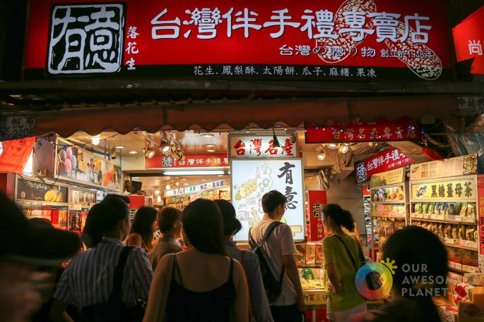 Shilin Night Market-1.jpg