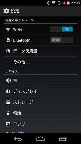 Screenshot_2014-07-05-22-08-30