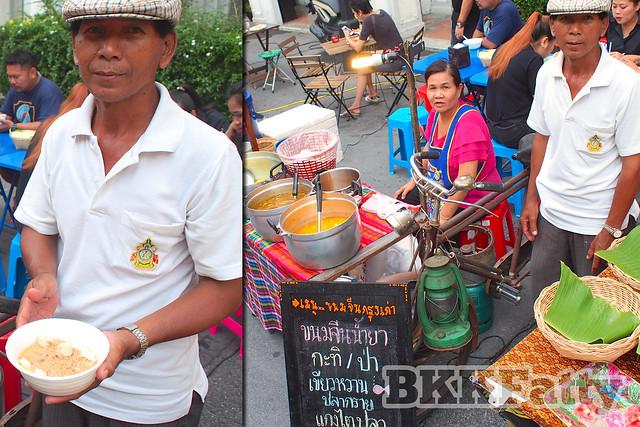 kanom jin noodles bangkok vintage market