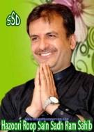 Sain Sadhram Sahib_v (56)