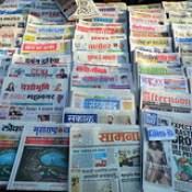 India - Mumbai - News Papers - 5.