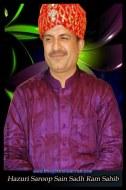 Sain Sadhram Sahib_v (3)