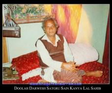 Dulha Darvesh (13)