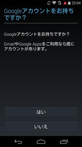 Screenshot_2014-07-05-22-04-04