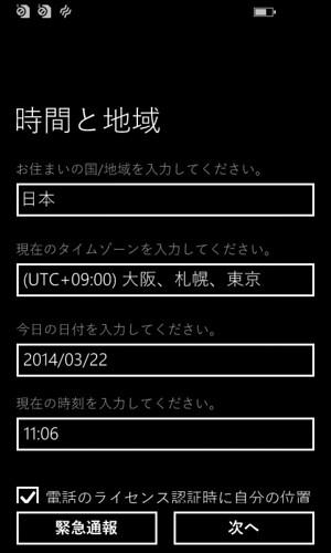 wp_ss_20140322_0001