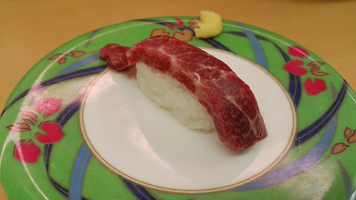 ซูชิเนื้อหางวาฬ 490 เยน