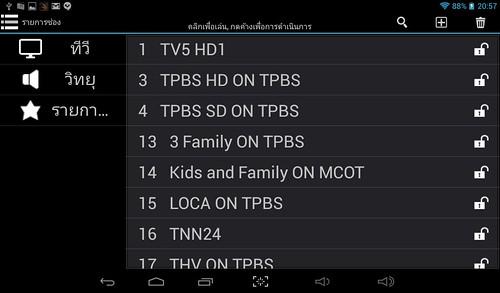เลือกช่องดู Digital TV