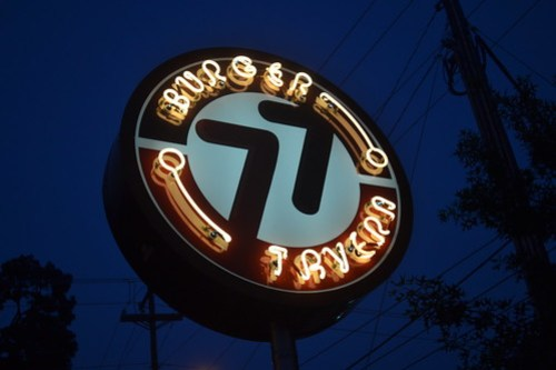 038 Burger Tavern 77