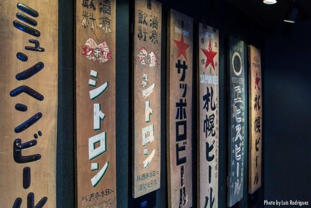 Sapporo Beer Museum-18