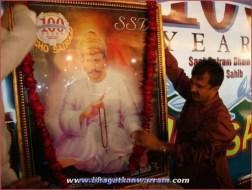 Sain Sadhram Sahib (53)