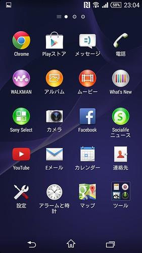 Screenshot_2014-08-23-23-04-20