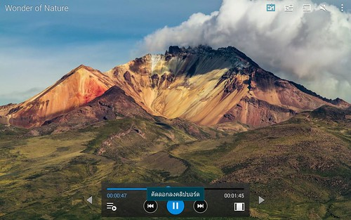 ดูคลิป 2K บน Samsung Galaxy Tab S 8.4