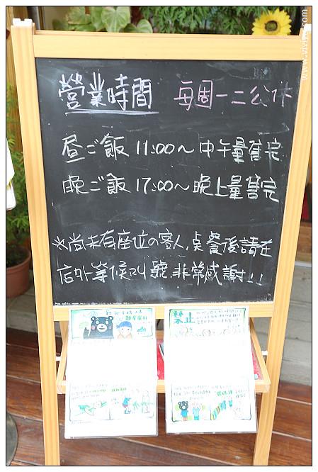 [桃園.美食]麵屋嵐山.博多拉麵~每時段限量50碗.晚來吃不到!(已更名-あお.実家) @VIVIYU小世界