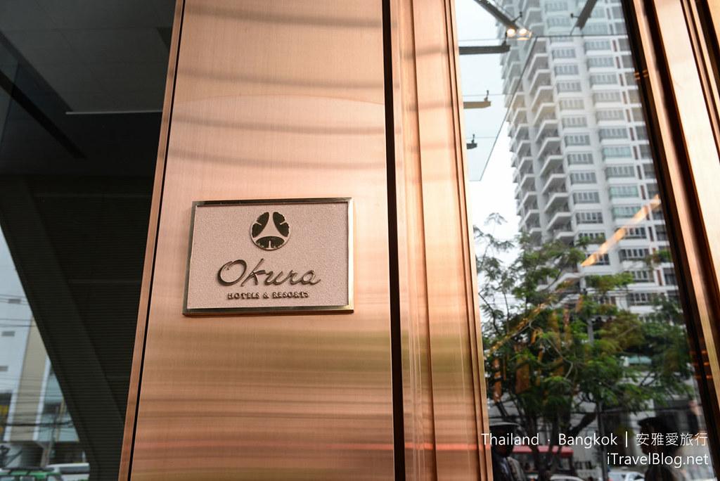 曼谷大倉新頤酒店 The Okura Prestige Bangkok 02