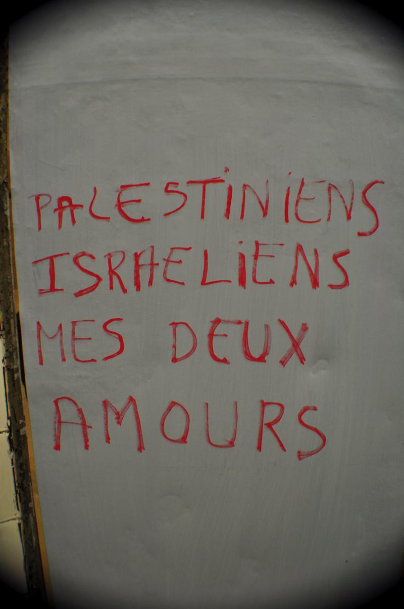 PALESTINIENS ISRAËLIENS MES DEUX AMOURS