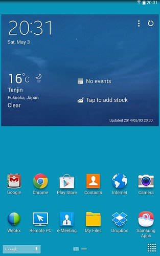 Screenshot_2014-05-03-20-31-32