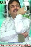Sain Sadhram Sahib_v (17)