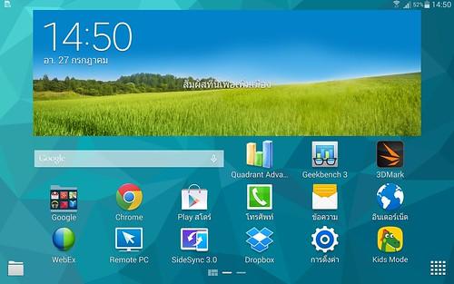 Home screen ของ Samsung Galaxy Tab S 8.4