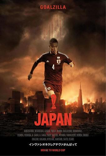 Godzilla - Japão