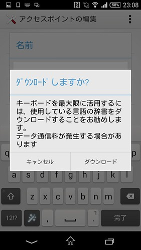 Screenshot_2014-08-23-23-08-27