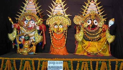 Pralambasura Badha Besha, Costume Of Lord Jagannath