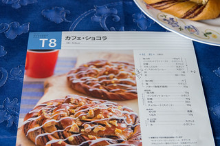 カフェ・ショコラ-1.jpg