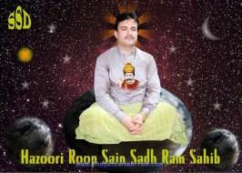 Sain Sadhram Sahib (109)