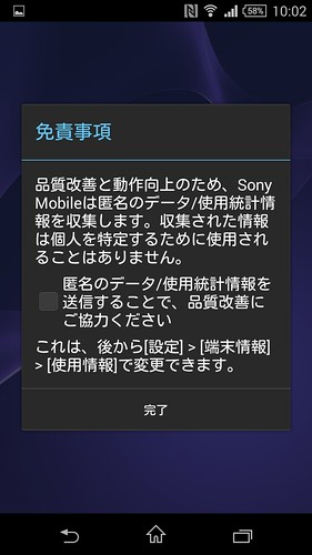 Screenshot_2014-08-23-22-02-55