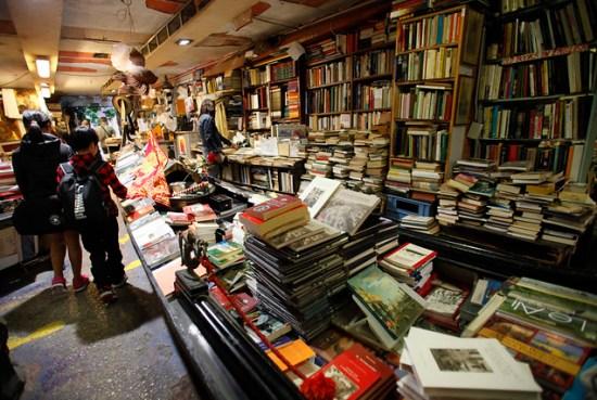 libreria6