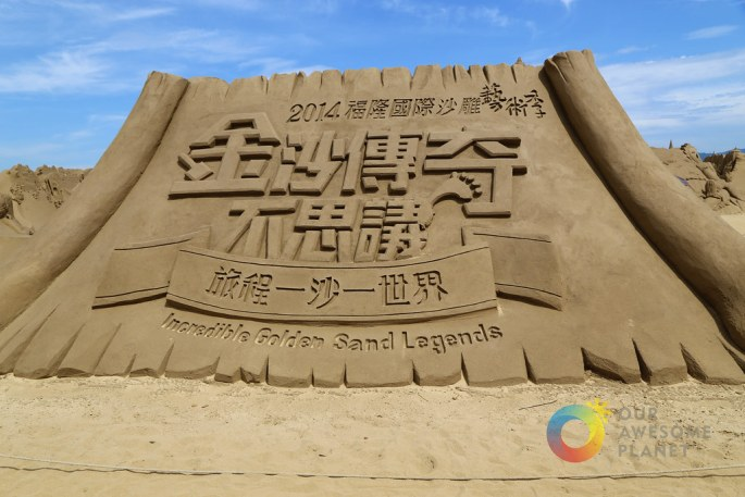 Sand Sculpture Art Festival-14.jpg