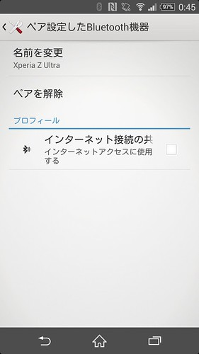 Screenshot_2014-06-23-00-45-31