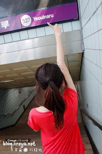 【20140921】| 去首爾放韓假| 怎麼遊汝矣島漢江公園?介紹你這款-跑步,快又有趣! 13.jpg