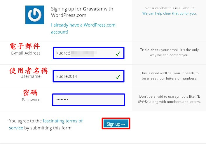 02 Sign up for Gravatar