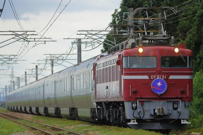 カシオペアクルーズ EF81-81牽引